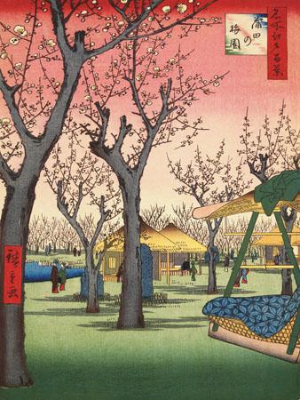 Due ore di arte arte giapponese ed africana - Arte e giardino ...