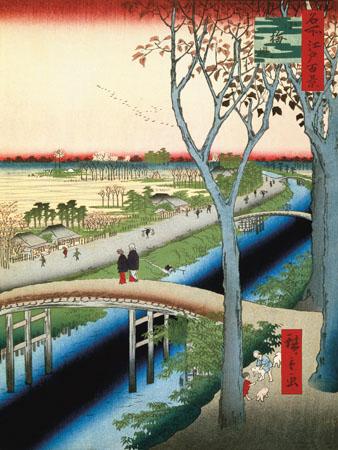 Stampa giapponese hiroshige l 39 argine di koume vivere zen for Stampe arredo casa