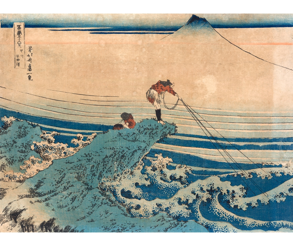 pittore giapponese hokusai biography