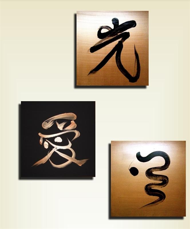 Dipinti giapponesi blu luce amore vivere zen for Disegni tradizionali giapponesi