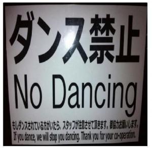 divieto di ballare