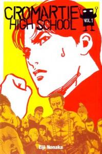 Cromartie_High_School_v01