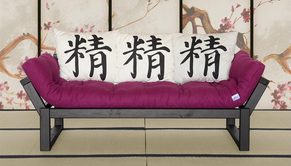 Poco spazio la salvezza sta nel divano letto in legno - Divano poco spazio ...