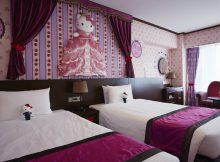 Hotel giapponesi strani