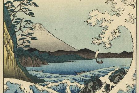 Stampa Hiroshige