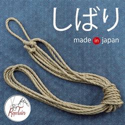 corda per bondage shibari in juta rope asanawa giapponese 6 mm