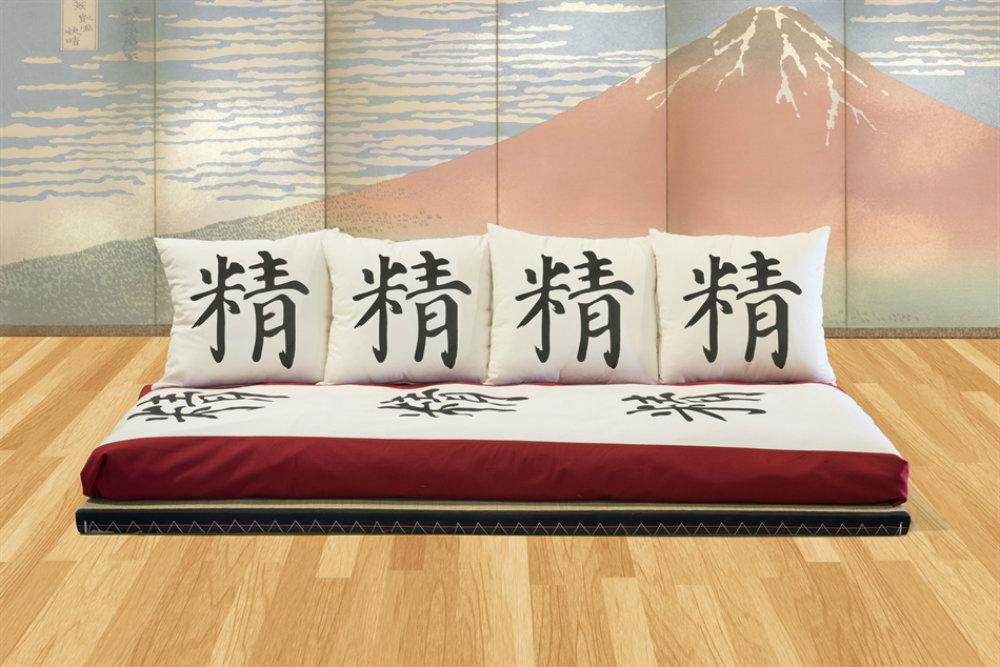 Divano futon tatami arredare risparmiando vivere zen - Divano letto futon ...