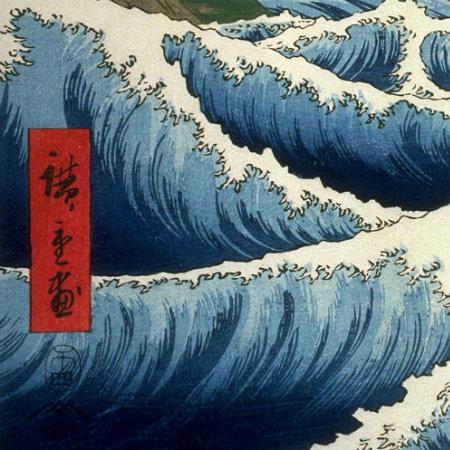 Stampe giapponesi Hiroshige